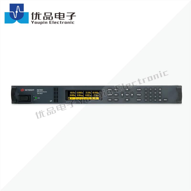 Keysight是德科技 N6700C 400W/4插槽小型模块化电源系统主机