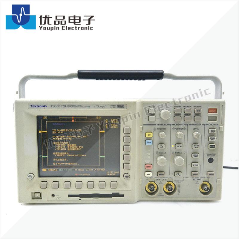 Tektronix泰克 TDS3032B 数字荧光示波器