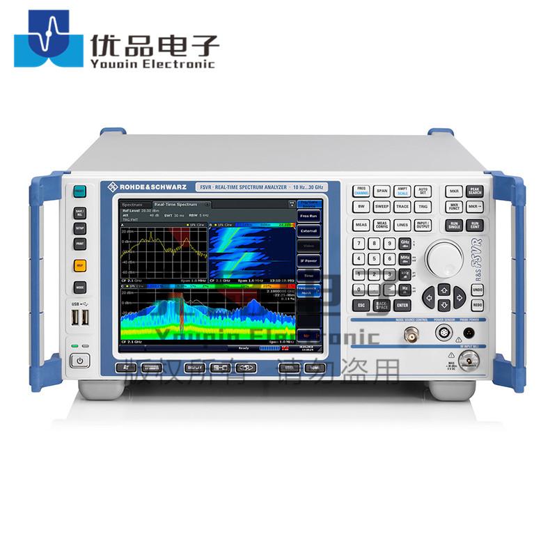 R&S?罗德与施瓦茨 FSVR实时频谱分析仪