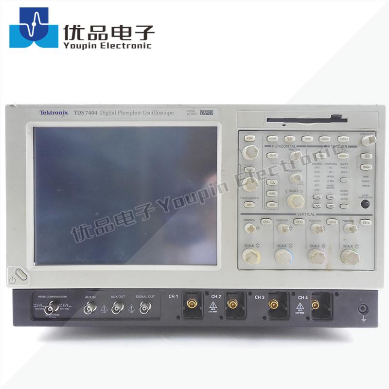 Tektronix泰克 TDS7404数字荧光示波器