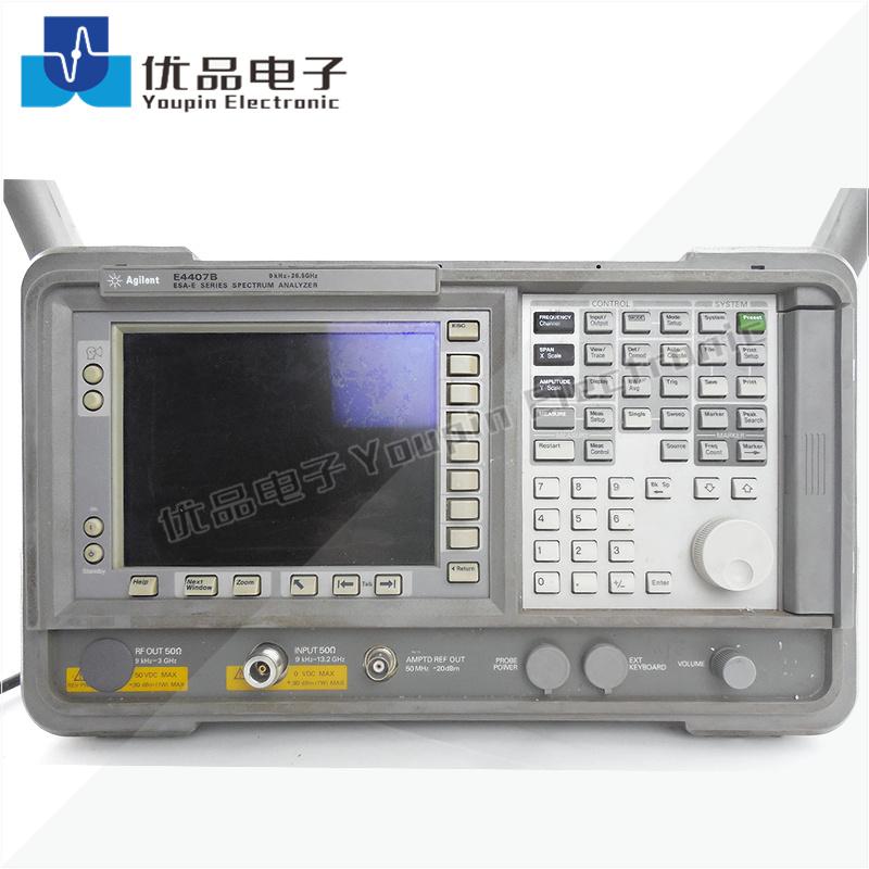 是德(安捷伦)E4407B ESA-E 系列频谱分析仪
