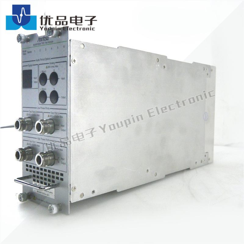 Anritsu日本安立 MU887000A TRX测试模块