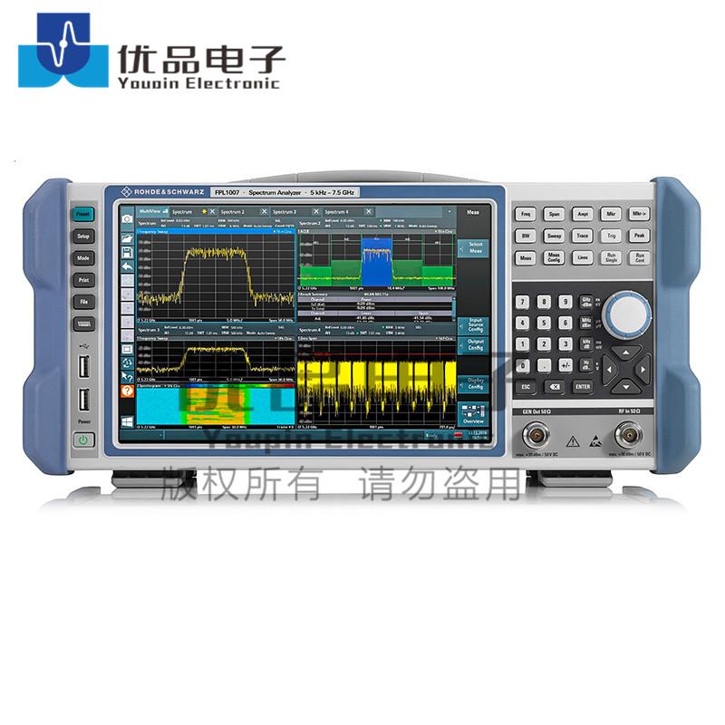 R&S?FPL1000 频谱分析仪